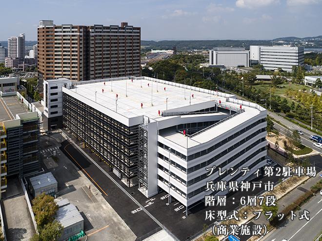 駐 車場 立体 立体駐車場とは。サイズや高さ制限。事故の注意 チューリッヒ